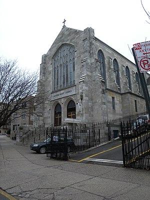 Church of the Sacred Heart (Bronx, New York) - Image: Sacred Heart RCC Woodycrest Shakespeare jeh