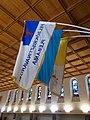 Saint John the Baptist church. Int. Flags 02. - Apor Vilmos Sq., Budapest District XII.JPG