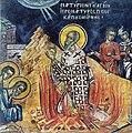 Saint Polycarpe au bûcher.jpg