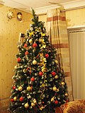 Sample Christmas Tree (5335662358).jpg