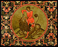 Samson Fighting the Lion (18th c., Kargopol style).jpg
