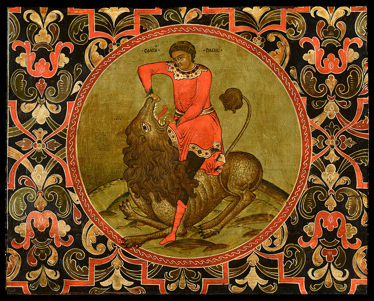 File:Samson Fighting the Lion (18th c., Kargopol style).jpg