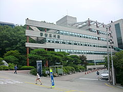 Sangmyung University Central Library.JPG