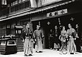 Sanjūsangen-dō tōshiya monogatari 1945.jpg