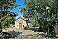 Santuário de Nossa Senhora da Conceição - Castelo - Portugal (4251241092).jpg