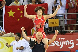 Saori Yoshida and Kazuhito Sakae at the 2008 Summer Olympic Games in Beijing.jpg