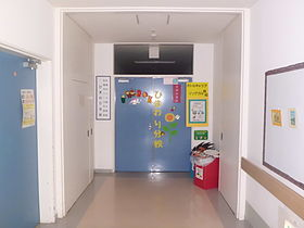 小学校 桑園