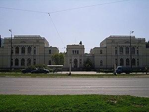 National Museum of Bosnia and Herzegovina - National Museum of Bosnia and Herzegovina