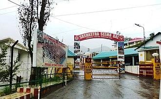 Sashastra Seema Bal - Sashastra Seema Bal Training Centre, Sarahan, Himachal Pradesh, India