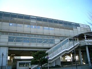 Sawaragi Station Monorail station in Ibaraki, Osaka Prefecture, Japan