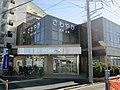 Sawayaka Shinkin Bank Takata Branch.jpg