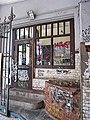 Schanzenstraße 75 Torweg zum Kino 3001 (1).jpg