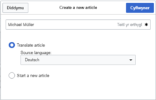 Screenshot Article Creation or Translation dialogue in Welsh Wikipedia