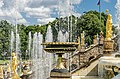 Sculptures on the Grand Cascade of Peterhof 06.jpg