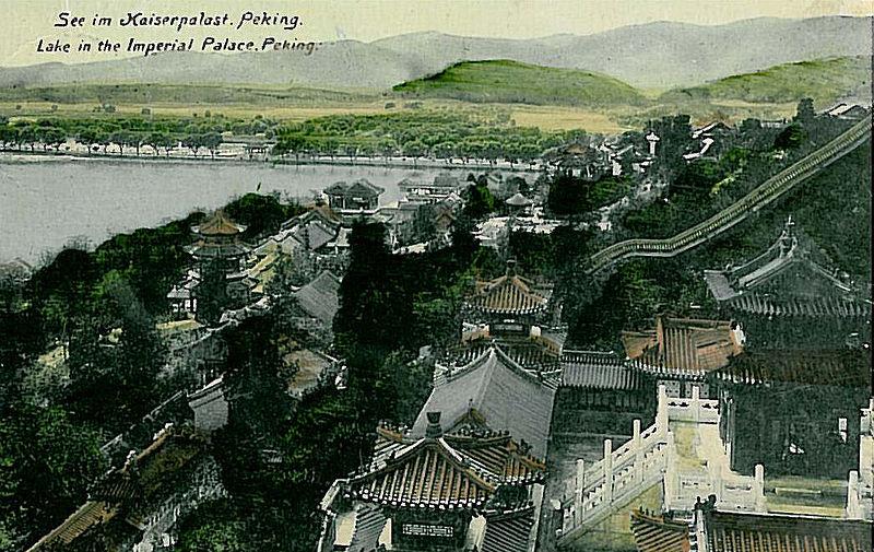 File:See im Kaiserpalast Peking ca 1900.jpg