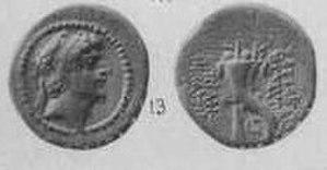 Seleucus VI Epiphanes - Coin of Seleuco VI Epífanes