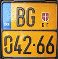 Serbia license plate slow trafic Beo Grad.JPG