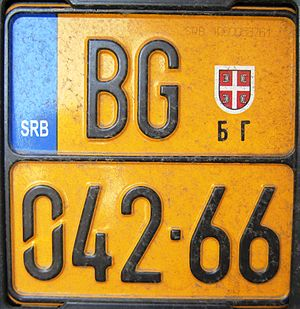 Vehicle registration plates of Serbia - Moped registration plate