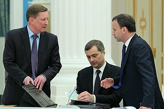 Vladislav Surkov - Surkov on his last day as Deputy Prime Minister in a meeting with Sergey Ivanov (Chief of Presidential Staff) and his ministerial colleague Arkady Dvorkovich