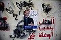Shafiq's posters torn down.jpg