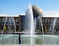 Sheikh Lotfollah Mosque Isfahan.jpg