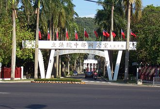 Wufeng District - The Service Center in Central and Southern Taiwan of Legislative Yuan; it was Taiwan Provincial Council.
