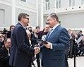 Shevchenko National Prize award ceremony 2018 21.jpg