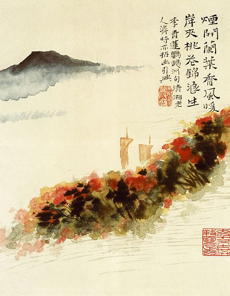 Riverbank of Peach Blossoms. Shi Tao, Chinese, 17th century. Click image to view source.