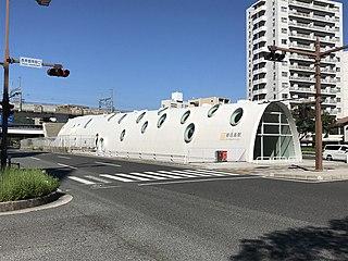 Shin-Hakushima Station Railway station in Hiroshima, Japan