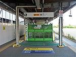 Shin-Keisei Shin-Kamagaya Station track No.2 201807 03.jpg