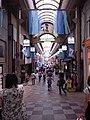 Shinkyogoku street by matsuyuki in Kyoto.jpg