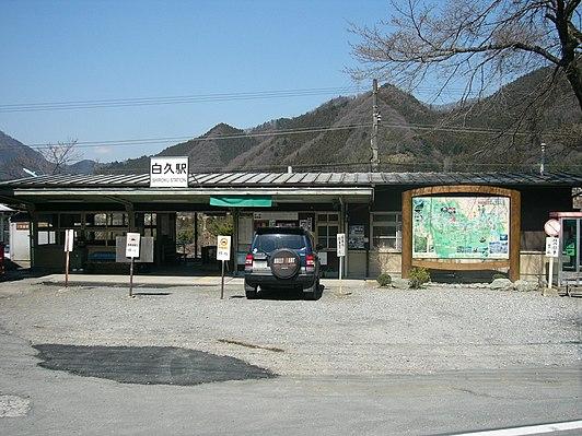 Shiroku Station