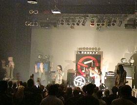Showbread (band) - Wikipedia