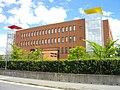 Shuchiin University.JPG