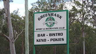 Greenbank, Queensland - Image: Sign, Greenbank Sport & Recreation Club, 2014