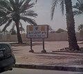 Sign for Zone 10 Wadi Al Sail in Qatar.jpg