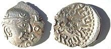 3 drachmes pour Kamaragupta 1er ... 220px-Silver_Coin_of_Kumaragupta_I