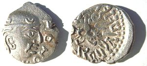 Middle kingdoms of India - Silver coin of the Gupta King Kumara Gupta I (414–455).