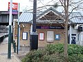 Silver Street railway station 1.jpg