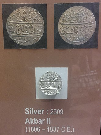 Akbar II - Silver coin issued by Akbar II, Indian Museum