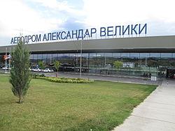 נמל תעופה אלכסנדר הגדול בסקופיה