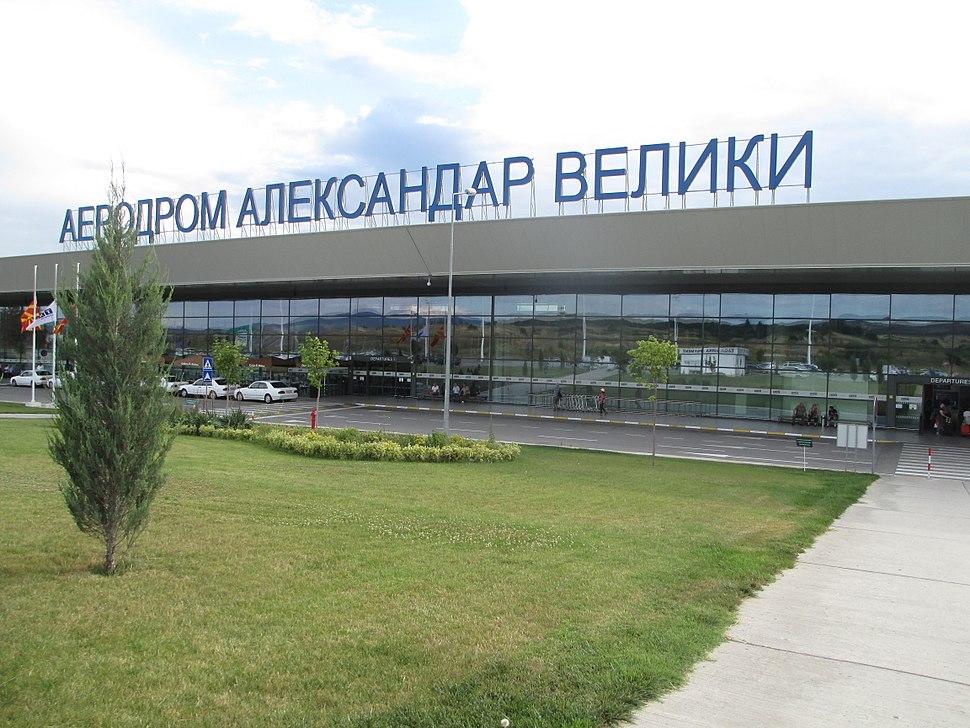 Skopje Airport (1)