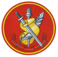 Sleeve patch of the Russian Federation Institute of Military History.png