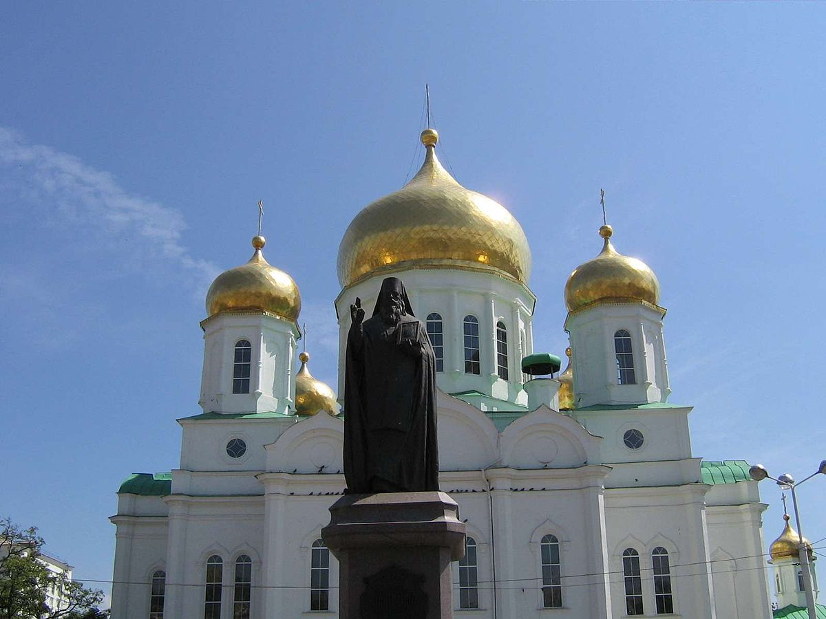 Rostov On Don Simple English Wikipedia The Free