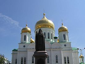 Statue of St. Demetrius of Rostov in front of the Rostov-on-Don cathedral.