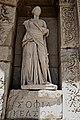 Sophia-Ephesus.jpg