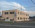 Sorachi Chuo Bus Head Office.jpg