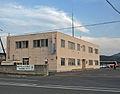Sorachi Chuo Bus Head Office.jpg