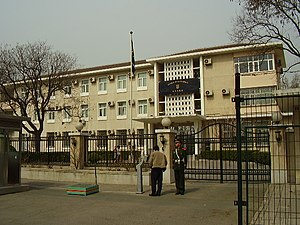 China–South Africa relations - Embassy of South Africa in China