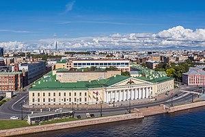 Saint Petersburg Mining University cover